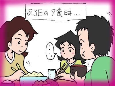 yuu_kounotori01.jpg