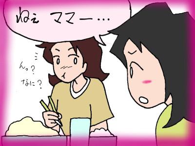 yuu_kounotori02.jpg