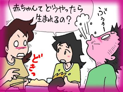 yuu_kounotori03.jpg