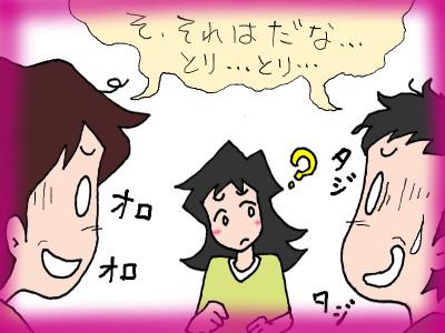 yuu_kounotori04.jpg