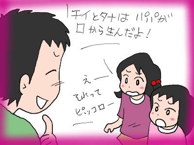 yuu_kounotori05.jpg
