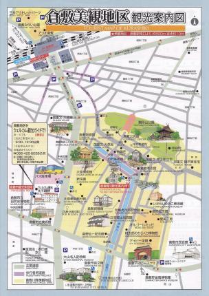 2013年6月13日倉敷美観地区観光案内図