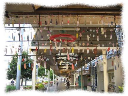 2013年7月10日商店街の風鈴