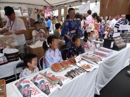 2013年7月14日山伏山②
