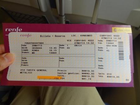 2013年5月28日グラナダからロンダまでの切符