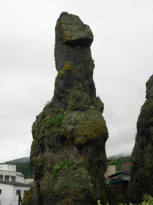 小さな旅を楽しむ-gojiraiwa
