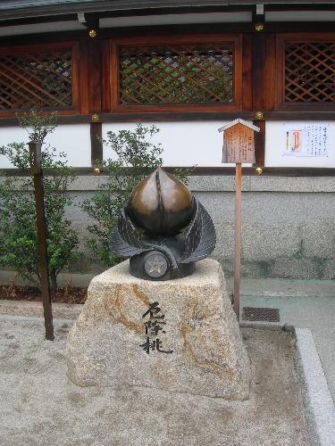 楽しく学べる人生という旅-seimeijinnja