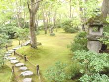 楽しく学べる人生という旅-oukouchi1