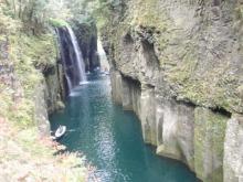 楽しく学べる人生という旅-takachihokyou