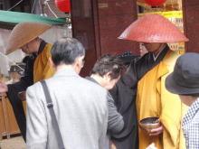 楽しく学べる人生という旅-takuhatsu