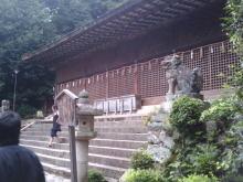 楽しく学べる人生という旅-ujigamijinja