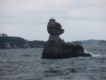 楽しく学べる人生という旅-matsushima