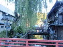 楽しく学べる人生という旅-shimodaperiro-do