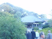 楽しく学べる人生という旅-ryousenji