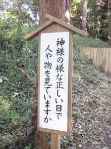 楽しく学べる人生という旅-shirahamajinja1