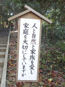 楽しく学べる人生という旅-shirahamajinja4