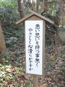 楽しく学べる人生という旅-shirahamajinja5