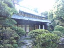 楽しく学べる人生という旅-izuminoyakata1