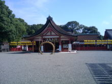 楽しく学べる人生という旅-tsushima1