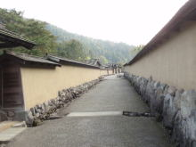 楽しく学べる人生という旅-asakurashiiseki1