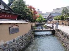 楽しく学べる人生という旅-bukeyashiki