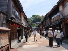 楽しく学べる人生という旅-higashichayagai
