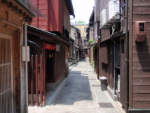 楽しく学べる人生という旅-kazue
