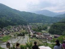 楽しく学べる人生という旅-shiroyamatenboudai2