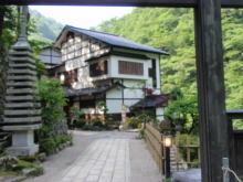 楽しく学べる人生という旅-oomakionsen3