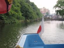 楽しく学べる人生という旅-ohorimeguri3
