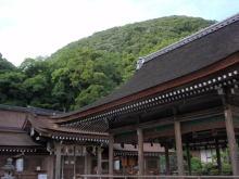 楽しく学べる人生という旅-izumodaijinguu