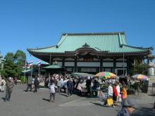 小さな旅を楽しむ-kakuouzan
