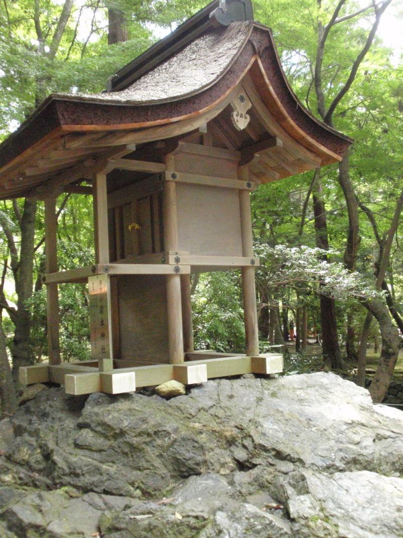 楽しく学べる人生という旅-kamigamojinja3