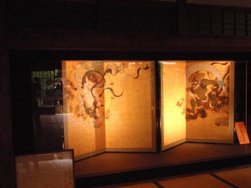 楽しく学べる人生という旅-kennniji2