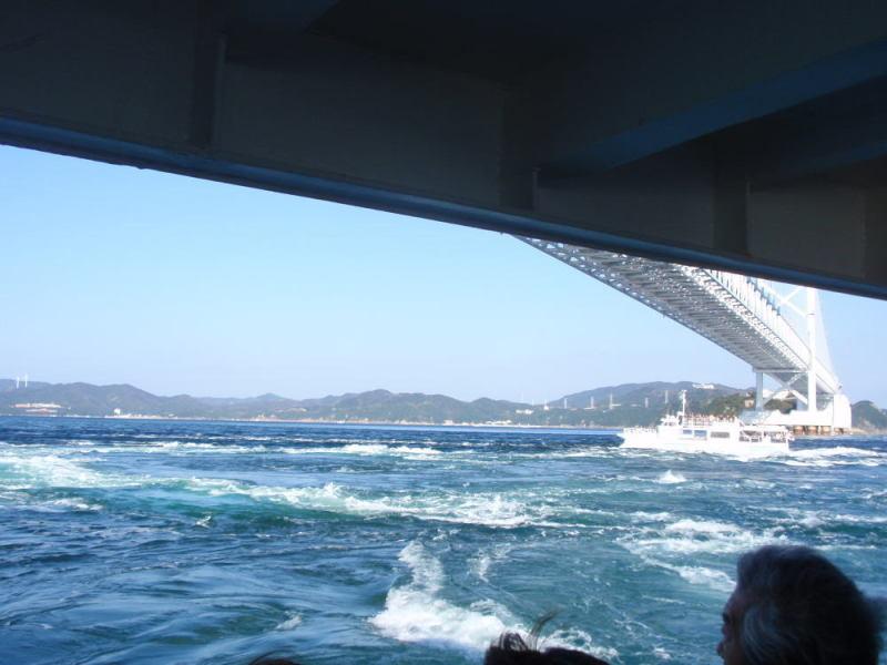 楽しく学べる人生という旅-uzushiro1