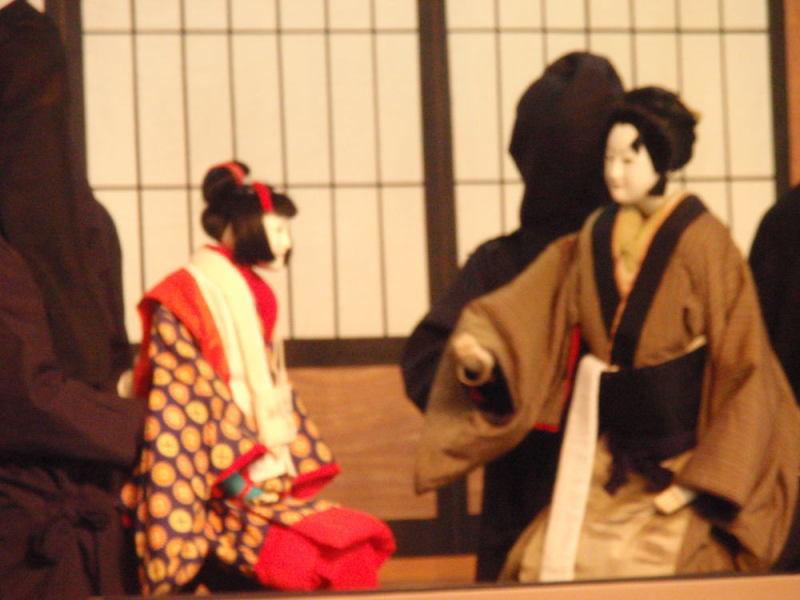 楽しく学べる人生という旅-awanojyuurobei2