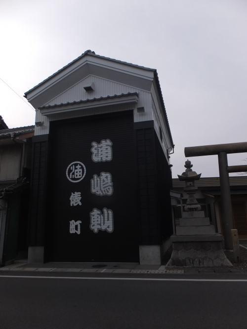 小さな旅を楽しむ-urashimayama