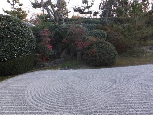 小さな旅を楽しむ-karenagaresansui