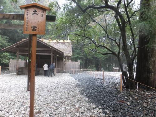 小さな旅を楽しむ-tsuchinomiya