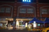 旗津輪渡站から高雄へ戻ります140126