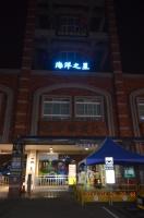 旗津輪渡站140126