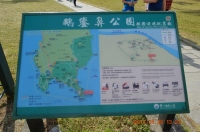 墾丁鵝鑾鼻公園説明140128