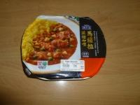 台湾セブンイレブンの馬薩拉濃焙咖哩140114