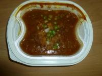 台湾セブンイレブンの馬薩拉濃焙咖哩ルー140115