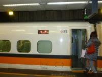新幹線で高雄へ140117