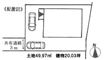 堤中古住宅_配置図