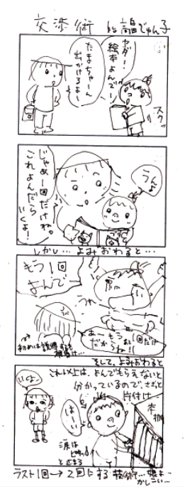 ピクチャ 13 10-53-36