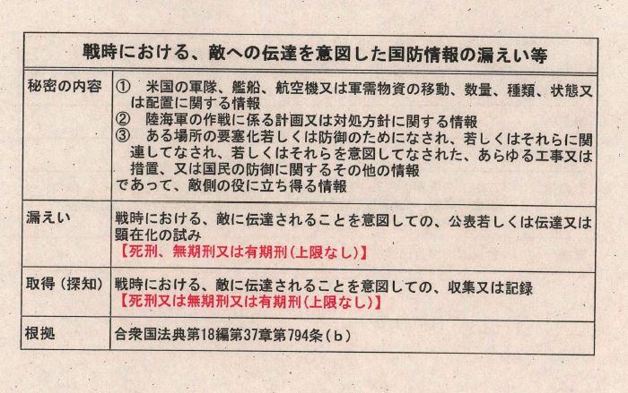 20131125164227a58.jpg