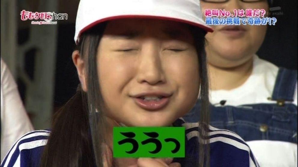 c4250e7え3