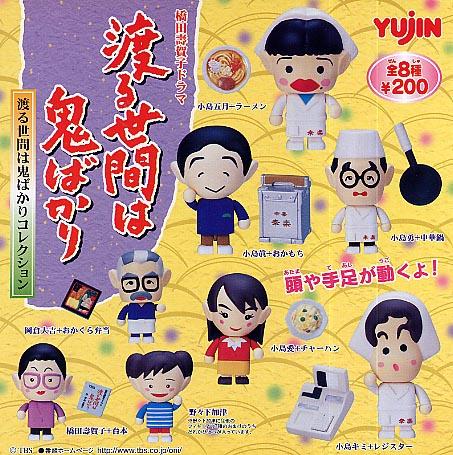 YUJIN-WATARU01L.jpg